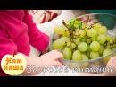 Очень важное видео Здоровое питание Пищевые привычки детей