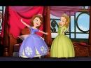 София Прекрасная - Веселимся до утра - Серия 2 Сезон 1 | Мультфильм Disney про принцесс