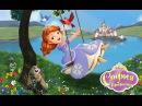 София Прекрасная - Всего лишь один из принцев - Серия 1, Сезон 1   Мультфильм Disney про принцесс