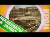 Неадекваты в рандоме и шикарный захват базы! ~ Jagdpanzer E 100 [wot-vod.ru]