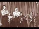 ВИА Голубые гитары О чем плачут гитары wmv YouTube