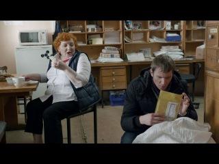 Реальные пацаны: Как работает Почта России