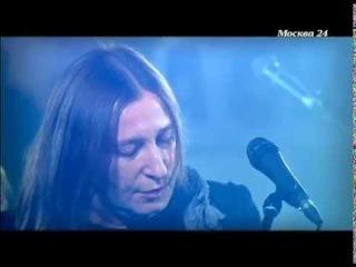 Концерт Би-2 в Шереметьево (8 октября 2014)