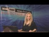 Новороссия. Сводка новостей Новороссии (События Ньюс Фронт) / 14.06.2015