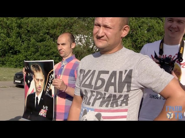 Калуга Навальный и провокаторы