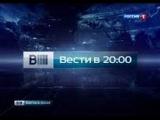 УКРАИНА НОВОСТИ СЕГОДНЯ «Вести» в 20:00 телеканал «Россия» 7 01 2015