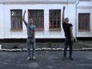 Парни классно танцуют