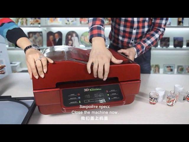 3D пресс (вакуумный сублимационный термопресс) от компании Зенон