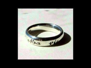 Притча о кольце царя Соломона