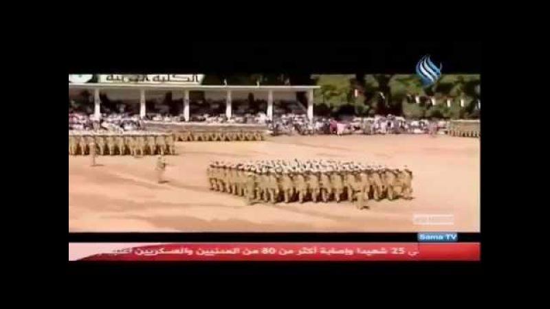 Syrian Army Patriotic Video From Syria State Television Сирийская патриотическая военная реклама.
