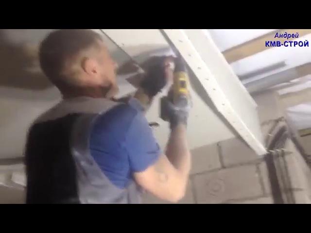 потолок из гипсокартона - Версаль - часть 4 / plasterboard - Versailles - Part 4