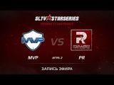 MVP vs PR Game 2 SLTV StarSeries XI Finals