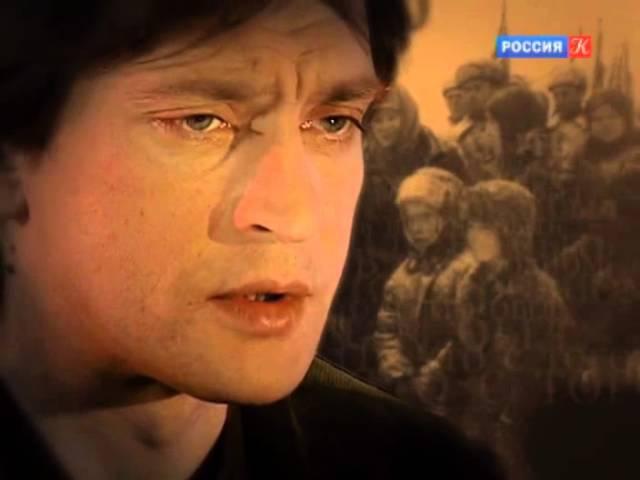 Написано войной Александр Домогаров читает стихотворение Ю Левитанского