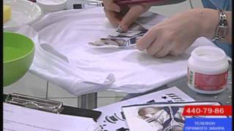 Декупаж ткани, украшение футболки: видео мастер-класс. Наталья Жукова.
