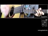 Океан Ельзи - Там, де нас нема (Уроки игры на гитаре Guitarist.kz)