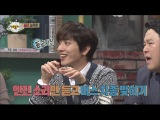 [People of full capacity] 능력자들 - Jung Young hwa, surprised by a big fan of the bus 20151113