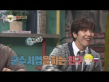 [People of full capacity] 능력자들 - Jung Young hwa, surprised by the Russian bus fans ability 20151113