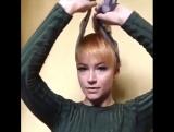 девушкам без челки на заметку))