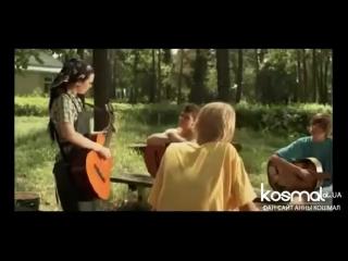 Анна Кошмал - песня под гитару (Сваты 5)