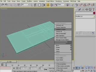 Моделируем дом в 3D Studio MAX® 2009 - Выращиваем стены