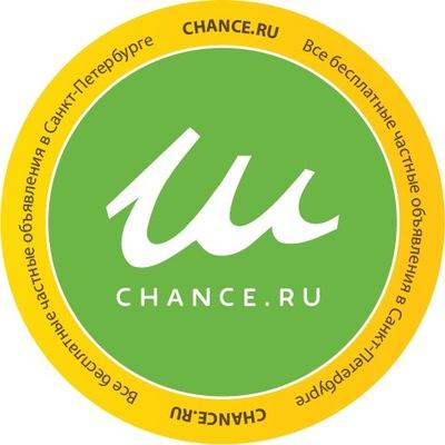 Дать объявление в реклама-шанс спб дать объявление о работе в москве