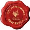 Мир Вкуса - доставка продуктов в Воронеже