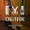 Облик— салон красоты вНижнекамске