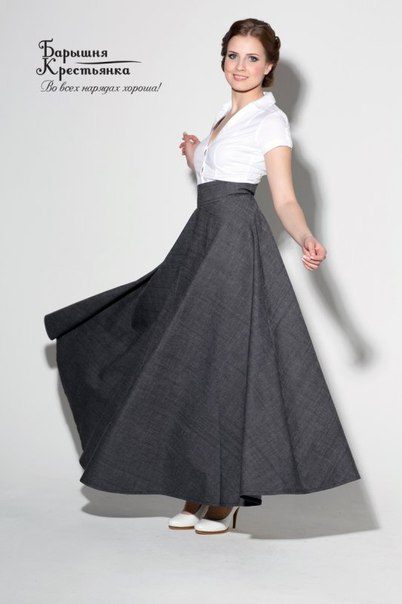Модная Женская Одежда В Рамках Православных Традиций