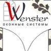 Тканевые ролеты, жалюзи, оконные системы Wenster