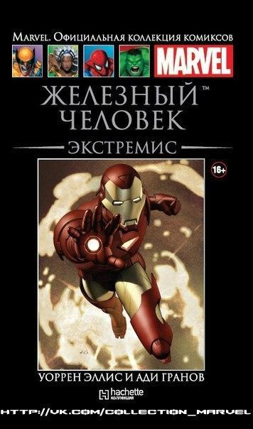 Dmitry krovatkin