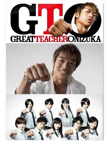 Скачать японскую дораму сериал  j-dorama - gto great