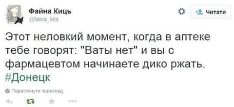 Украинская армия завершила отвод танков на всех направлениях, - пресс-центр АТО - Цензор.НЕТ 1488