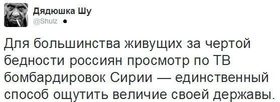 """Кабмин одобрил ратификацию соглашения об """"открытом небе"""" между Украиной и США - Цензор.НЕТ 500"""