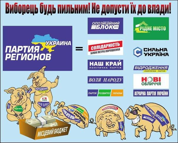 СБУ после перестрелки задержала в Киеве курьеров конвертцентра с деньгами для предвыборной компании одной из партий - Цензор.НЕТ 9933