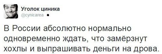 Замглавы Одесской ОГА Гайдар заставили покинуть избирательный участок - Цензор.НЕТ 5704