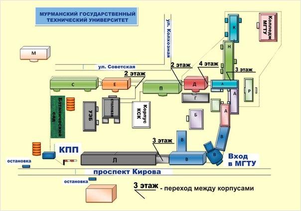 схема расположения корпусов