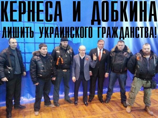 СБУ после перестрелки задержала в Киеве курьеров конвертцентра с деньгами для предвыборной компании одной из партий - Цензор.НЕТ 7405
