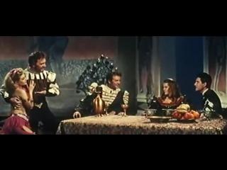 к/к Ночи Лукреции Борджиа/Le notti di Lucrezia Borgia,реж.- Серджио Греко. Франция, Италия. 1960.