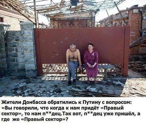 ОБСЕ заявляет об увеличении частоты взрывов возле Донецкого аэропорта - Цензор.НЕТ 3573