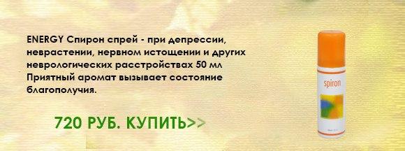 kogda-razrabotayut-preparat-kotoriy-lechit-psoriaz-navsegda