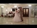 Наш танец с папой на свадьбе