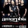 06.02.2016 - AMORPHIS (FIN) в Минске