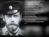 История России ХХ век. Фильм 10. Благословенный 1913 год