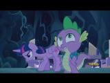 Мой маленький пони: Дружба - Это Чудо 5 сезон 25-26 серия (Озв. Трина Дубовицкая & ALEKS KV)