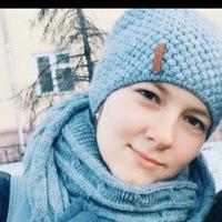 Анастасия Таскаева