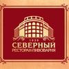 """Ресторан """"Северный"""""""