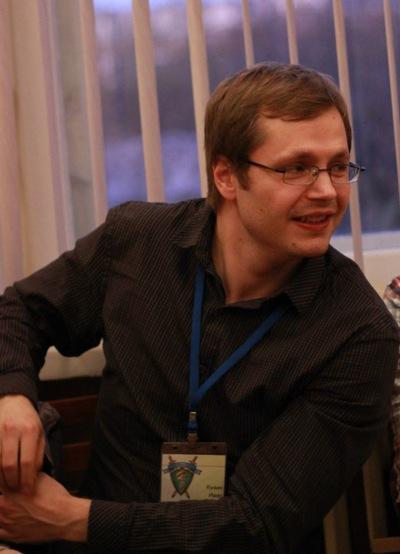 Иван Кузин
