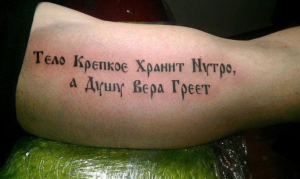 Andrey Shteyn - photo №1
