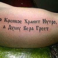 Andrey Shteyn