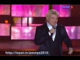 Николай Басков — Все цветы - Песня года — 2010